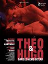 Théo et Hugo dans le même bateau